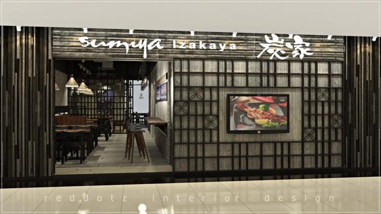 Japanese Restaurant Shop Front Design Malaysia