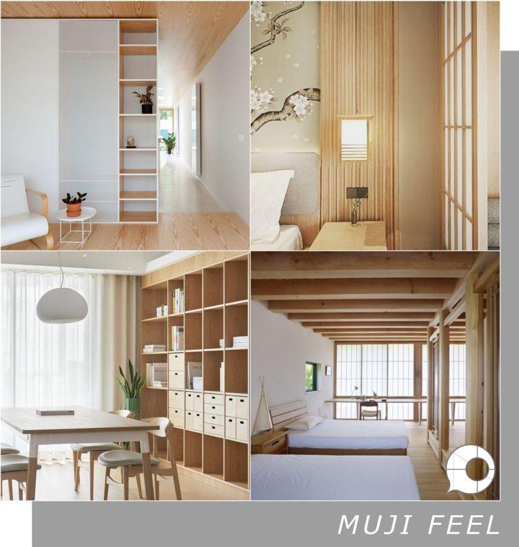 muji feel interior design theme